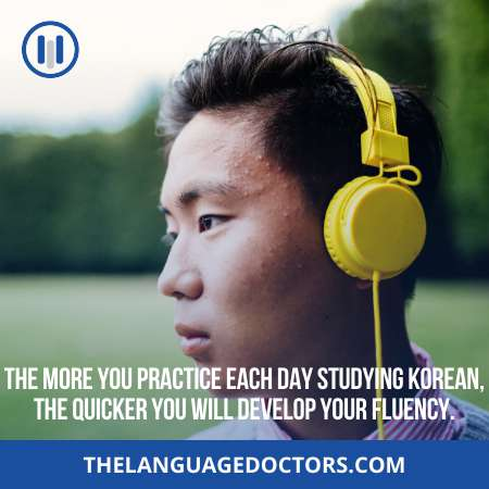 How much of your time are you allocating to learning Korean-will determine your Korean Fluency